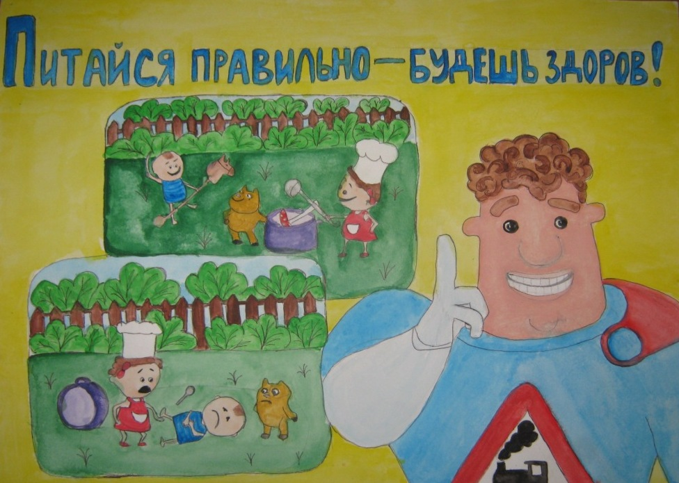 http://www.shkola-esino.narod.ru/pic/kon-pit1.jpg